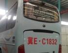 宇通客车 ZK6107HB 280ps 国四 60座 6万公里