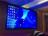 led显示屏郑州卉天LED显示屏画质清晰流畅