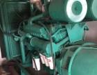 南京周边二手发电机组回收 镇江柴油发电机组回收