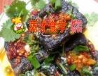 【湖南糖油粑粑加盟】学湖南特色糖油粑粑葱油饼臭豆腐