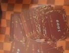 9-97折购物卡回收长春回收购物卡长春回收欧亚卡回收卓展卡