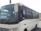 宇通旅游团体客车-10年哈牌绿标电喷非营25坐