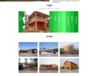 天津专业网站建设/网站SEO公司,一对一上门制定推广方案