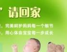 多年经验的专业母婴护理师~月嫂(非中介)