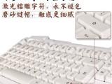 赛德斯七彩彩虹发光背光游戏键盘AK10 lol CF白色QQ飞车