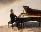 西青区中北镇钢琴培训 海柏思专业培训 可考级