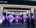 深圳龙华区 液晶拼接屏,大屏出租电话多少
