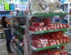 超市用双背网式货架,九成新,适合药店及便利店使用。