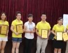 记海南大学总裁十六班课程企业战略管理