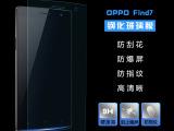Aibys爱贝仕 oppo find7钢化膜 手机玻璃膜 opp