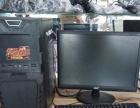 二手游戏台式电脑 全套出 799出