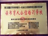 凤天路万科金色悦城暑假小升初衔接班奥数阅读作文英语