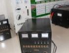 汽车快速启动充电一体机6V12V24V汽车启动电源电瓶充电机