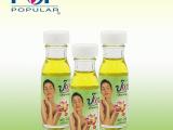 POP天然橄榄油 面部卸妆油 护肤油多种功效 泰国正品原装进口2