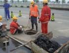 江阴市顾山镇污泥管道清理,大型管道清洗,排污管道疏通