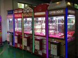 电玩游戏机套餐 大型儿童乐园投币游艺机游戏厅娱乐设备整场策划