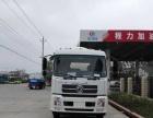 厂家直销东风天锦天龙18-44方粉粒物料运输车