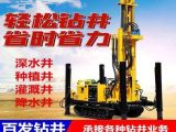 杭州专业打井公司