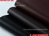 超纤皮料沙发革汽车内饰座垫皮革箱包皮具人造革合成革批发荔枝纹