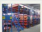 合肥蜀山区出售仓储货架,轻仓货架,工厂仓库中型货架