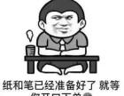 杭州汽车违章处理代办咨询中心