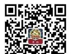 【舟山】新通海外硕士留学咨询会重磅来临