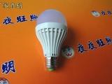 机械发电专用灯 24伏LED灯泡低压交流