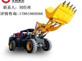 巷道铲车煤矿井下装载机石灰窑专用小型装载机中首重工