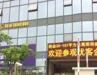 市中心塘南路大型商圈招租,业态不限。
