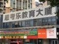 华润万家楼下可隔两层可做餐饮商铺出售!