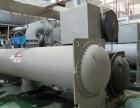 吴江中央空调回收 苏州溴化锂空调机组回收 大金空调回收