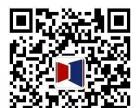 2016安阳心理咨询师冲刺课程安阳诺德教育