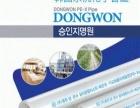 韩国DONGWON东沅原装进口pe-xa地暖管