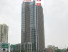 中建大厦央企招租:写字楼500至1700平可分割