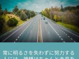吴江外语培训中心/苏州吴江日语学习