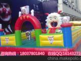 厂家直销现货儿童充气城堡充气蹦蹦床户外大型充气滑梯儿童淘气堡