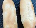 河南焙烤蛋糕西点面包培训学校