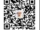 3月31日敦化中公吉林省公务员考试开课
