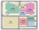 北京協和醫院東院周邊地圖和交通