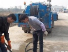 小榄.东凤.横栏.东升.石岐专业厕所疏通化粪池清理