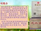 现招重庆各区县级代理批发渝白菊花茶