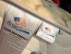 【搞定了!】家里人想换棕垫,这个是美国的一个大牌很