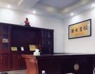 益阳308线 原标致4S店办公写字楼 2500平方