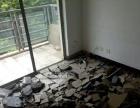 专业拆除打墙铲瓷砖