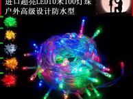 LED彩灯闪灯圣诞节日夜景灯串串灯婚礼用品装饰灯