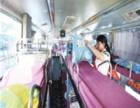 从潍坊到温州的客车在哪里找?(长途汽车)价格多少?++几点到