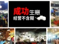 重庆小面加盟正宗重庆小面技术培训,[嘿小面]