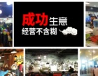 重庆小面CCTV推荐品牌嘿小面加盟好项目