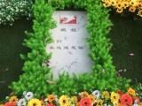 廣州佛山寵物墓地 寵物墓園 寵物陵園
