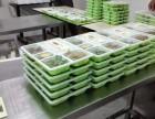 正味餐饮公司 承做-员工包餐-学生餐-集体用餐 专业配送